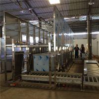 供应佳和达广州五金工业机械臂式超声波清洗机设备制造厂家