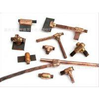 热熔模具 热熔模具 扁钢扁铜放热焊接模具 FZ-PT