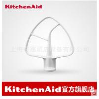 美国厨宝KitchenAid K5THCB搪瓷搅拌桨 厨师机配件 厨宝搅拌桨