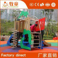 幼儿园小区儿童户外游乐设备滑梯攀爬组合 广州儿童塑料滑梯组定制