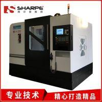 西尔普供应V1050L加工中心机床 小型加工中心 立式加工中心