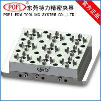 浙江EROWA夹具|3R夹具|非标夹具|9头小型气动卡盘|POFI小型气动夹具生产厂家