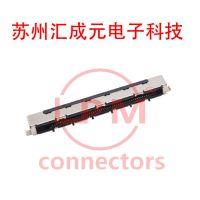 现货供应 starconn (庆良) 115E51-0000RU-M3-R 连接器