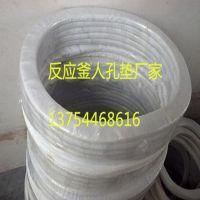 http://himg.china.cn/1/4_67_236366_800_800.jpg