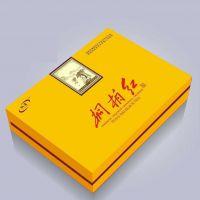 精装盒设计,精装盒定制,高端翻盖精品礼盒设计定制通用包装定做