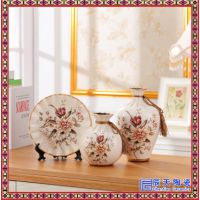 欧式陶瓷摆件装饰品花瓶纪念盘客厅家居装饰品 茶几三件套