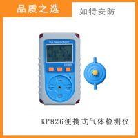 油漆房环境多气体浓度检测设备
