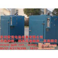 贯觉电热(图) 杭州电热鼓风烘箱 电热鼓风烘箱
