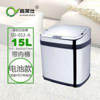尚莱仕SD-012-A 15L方形不锈钢充电款全电镀盖智能清洁桶