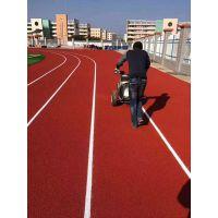 塑胶跑道材料生产及施工厂家
