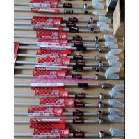 日本爱丽斯高枝剪ARS 160ZF-3.0-5 高空摘果剪 高空剪 园艺园林工具