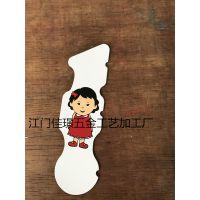 江门佳璟承接提供塑料卡通玩具三色印刷丝印移印加工logo服务