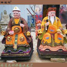 土地爷神像、土地奶奶像、福德正神、道教神像、城隍爷城隍奶奶、豫莲花佛像厂定制批发均可