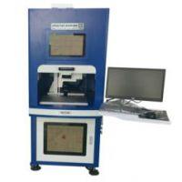 JGH-102紫外激光打标机金属非金属雕刻二维码条形码打码机厂家热销