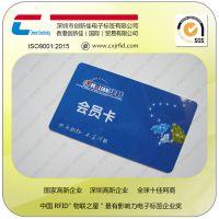 精美会员卡,pvc优质会员卡,普通会员卡制作加工,商场会员卡