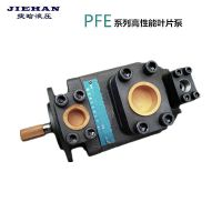 供应榆次PFED-3121036/012,PFED-3121044/016-1DTO叶片泵