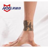 自主美迪邦5cm*4.5m棉布j脚踝保护迷彩自粘弹性运动绷带夏季军训护腕护具透气薄