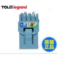 北京特价销售正品罗格朗双口网络面板 TCL超五类模块价格