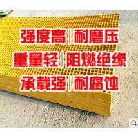 江西污水片排水沟格栅排水板玻璃钢材质江西赣州专业生恒佳玻璃钢格栅