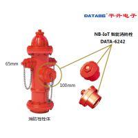 智能消防栓:平升助力广西贵港市智慧消防项目