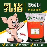 猪娃断奶后吃什么样的乳猪颗粒料长的快
