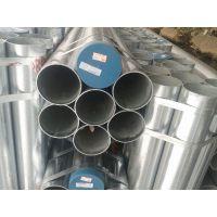 四川生产加工热镀锌管 消防热镀锌钢管 河北蒂瑞克