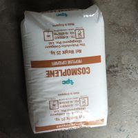供应 进口PP原料 新加坡聚烯烃 W331 中空吹塑 无规共聚物
