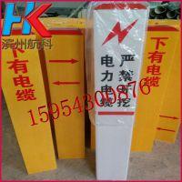 警示桩 价格 PE标志桩 管道标志桩 pvc警示桩 绿化警示桩