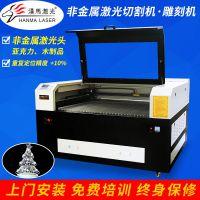 广州中山江门亚克力激光切割机厂家 广告发光字制作设备多少钱一台 汉马激光