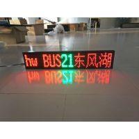 德威DeVe公交车LED电子路牌厂家 P8-10公交车LED线路屏哪个厂家质量好?
