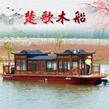 山西手工制作中式房船 特色餐饮船 水住宿船 画舫船 电动观光游船