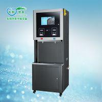 松柏中泉刷卡开水器ZQ-60L-IC刷卡直饮水机