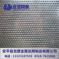 铁板网 室内装饰材料 山西矿筛网
