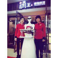 穿山甲女神 智能商业服务机器人 送餐点餐送菜端菜传菜餐饮迎宾机器人 火锅店西餐厅茶餐厅咖啡馆