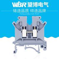 导轨接线端子UK5N 螺钉接线排JUT1-5快速插拔接线柱 纯铜连接器 厂家直销