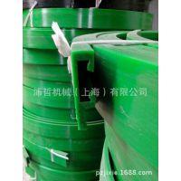 供应各种超高分子耐磨条 来图加工超高分子聚乙烯