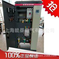 185KW/660V在线智能型电机软启动柜 上海能垦在线式软起动柜NKR5S-185-T6
