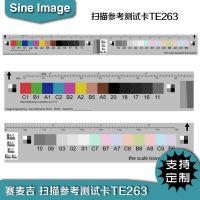 ESSER爱莎扫描参考测试卡TE263白平衡灰阶分辨率扫描chart YE263