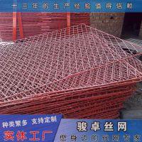 供应钢笆片 铝板建筑钢笆片 金属隔离网厂家 支持定做