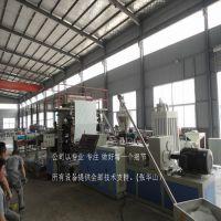 pvc仿大理石板生产线人造大理石生产设备