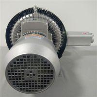 上海扦样机专用高压风机旋涡气泵气环式真空泵吸粮食专用风机