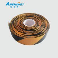 上海安视纬ASW-CTBH-WT AGV磁条保护胶带耐磨抗碾压
