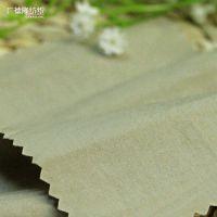 XW167纯棉优质高密度平纹洗水时尚家庭装饰桌布台布套罩礼服裙子裤子衬衣外套风衣鞋子帽子箱包手提袋