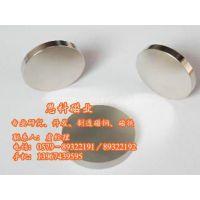 钕铁硼磁钢批发,广东钕铁硼磁钢,思科磁业优质商家