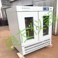 供应金坛良友HBS-480B大容量恒温恒湿振荡培养摇床 温控范围环境温度+5℃-60℃