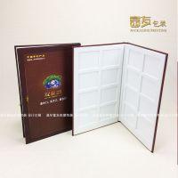 专业橱柜色卡定做 门板色卡制作 图册质量优质