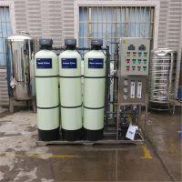 番禺厂家热销经济型冷热一体机RO反渗透家用饮用净水机找晨兴制造