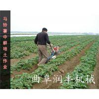 自走式开沟起垄机 蔬菜大棚用开沟喷药旋耕机润丰
