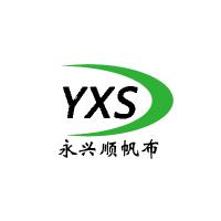 深圳市永兴顺科技有限公司
