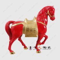 景德镇千火陶瓷 中国红陶瓷雕塑马工艺品摆件